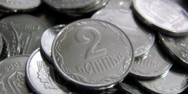 Через інфляцію в Україні собівартість копійок стала дорожчою свого номіналу