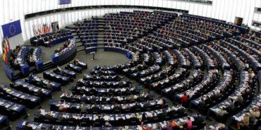 Європарламент виділив Україні 1,8 млрд євро