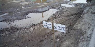 """На Прикарпатті встановили """"дорожній"""" знак """"Ловити рибу заборонено"""". ФОТО"""