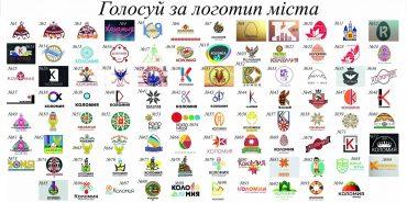 Майже тисяча коломиян обрали 17 кращих логотипів для міста