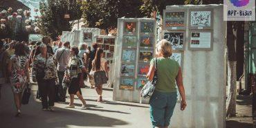 """""""Сто метрів творчості"""": 9 травня у Коломиї пройде фестиваль вуличного мистецтва"""