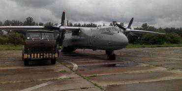 """Коломийський аеродром прийняв перший в цьому році військовий борт """"АН-26"""". ФОТОФАКТ"""