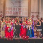 """У Коломиї коронували """"Княгиню Покуття 2016"""", якій одразу на сцені освідчилися в коханні. ФОТО+ВІДЕО"""