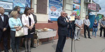 У Коломиї відкрили пам'ятну дошку книговидавцю Якову Оренштайну