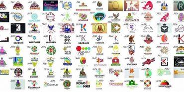 У Коломиї обрали логотип-фаворит. ФОТО