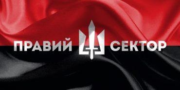 """У Коломиї за вбивство керівника районного осередку """"Правого сектору"""" судитимуть його побратима"""