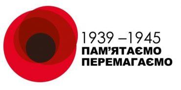 Історики спростовують міфи СРСР про Другу світову і звертають увагу на роль українок