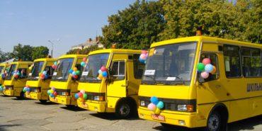 Для прикарпатських школярів закуплять 26 автобусів