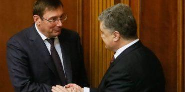 Президент представив Луценка на посаді генпрокурора