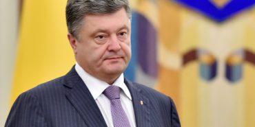 Президент України переніс візит до Великої Британії через ситуацію в Раді