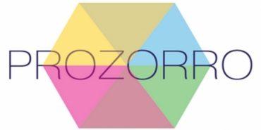Система ProZorro перемогла на конкурсі в Лондоні
