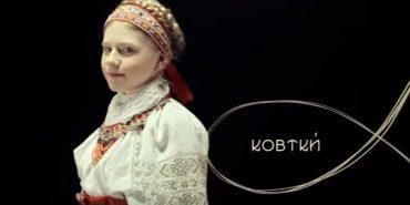 Як у XIX-ХХ століттях одягалися прикарпатські дівчата. ВІДЕО