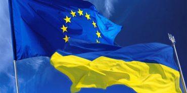 У Коломиї відзначили День Європи концертом у середмісті. ВІДЕО