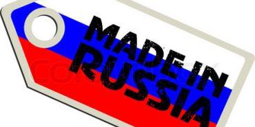 Одним з найбільших імпортерів та експортерів Прикарпаття є Росія