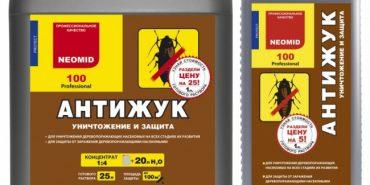 На Снятинщині дівчина намагалася отруїтися антисептичним препаратом для захисту деревини