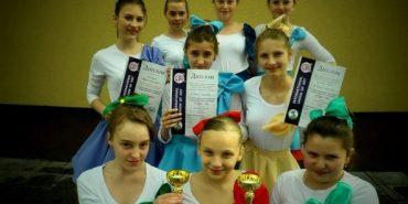 Танцювальний колектив з Коломиї відзначився на чемпіонаті України з хореографічного мистецтва