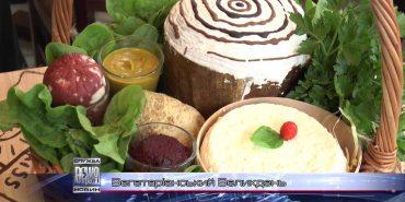 Як вегетаріанці на Прикарпатті готувалися до Великодня. ВІДЕО