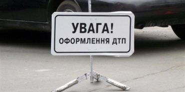 На Прикарпатті скутер потрапив під колеса мікроавтобуса: водій помер на місці