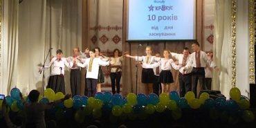 """10-річчя відзначив Коломийський благодійний фонд """"Крокус"""". ВІДЕО"""