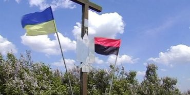 У Дебеславцях відзначили Свято прапора. ВІДЕО