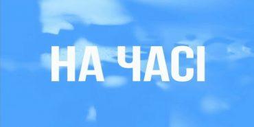 Івано-Франківський військовий комісар розповів про призов та ухильників від медкомісії. ВІДЕО
