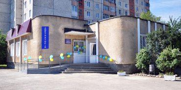 У Коломиї на Леонтовича урочисто відкрили амбулаторію сімейної медицини, яка обслуговуватиме 5,5 тис. осіб. ФОТО