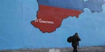 Рада Євросоюзу на рік продовжила санкції проти Криму