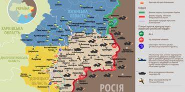 АТО: зведення штабу та карта боїв, 18 червня 2016 року