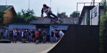 На День молоді у Коломиї змагалися скейтбордисти, BMX-ксери та брейкдансери з різних областей. ФОТО