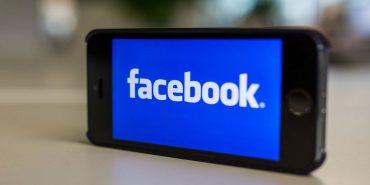 Відтепер у Facebook можливий перегляд фотографій із оглядом 360°