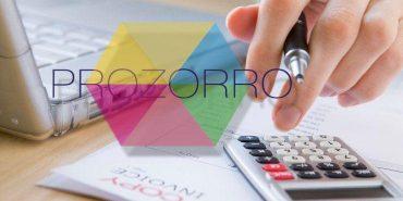 """Коломийська міськрада переходить на електронні закупівлі """"ProZorro"""""""