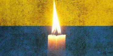 У зоні АТО помер військовий з Коломийщини Василь Мочернюк
