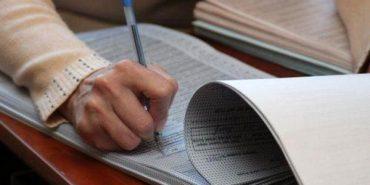 Коломиян просять перевірити свої дані у Держреєстрі виборців
