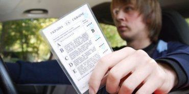 Відповідно до угоди між Україною та Італією обміняти водійські права можна без складання іспиту