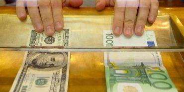 Тепер банки можуть змінювати курси валют протягом дня