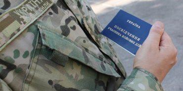 Що після АТО? Як у Коломиї допомагають військовим, які повернулися з фронту, і як вшановують пам'ять полеглих
