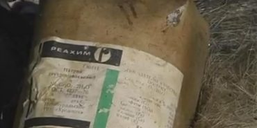 У Коломиї поблизу земельних ділянок, які віддали учасникам АТО, знайшли отруту. ВІДЕО