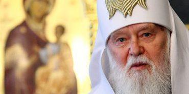Патріарх Філарет відвідає Коломию