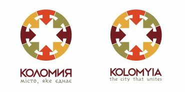 У Коломиї обрали логотип-фаворит: одноголосна підтримка журі і дискусії у соцмережах