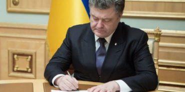 Президент підписав судову реформу