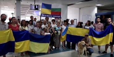 Українські військові пройдуть лікування у Болгарії