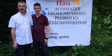Асоціації економічного розвитку Коломийщини – 15 років