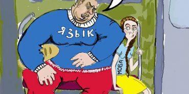 Українська мова за 400 років пережила 134 заборони