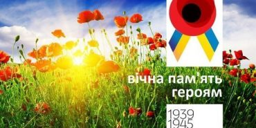22 червня – День скорботи і вшанування пам'яті жертв війни в Україні. Історія