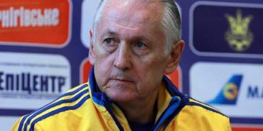 Тренер збірної України Фоменко подав у відставку