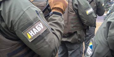 Керівництво обласної санстанції перевіряють на причетність до корупційних схем