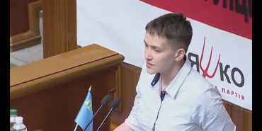 Савченко уперше виступила з трибуни Верховної Ради. ВІДЕО