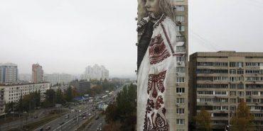 Найкращий мурал шукають в Україні. КОНКУРС