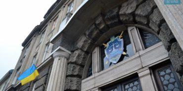 Луценка закликають не призначати нового прокурора Львівської області без громадського обговорення