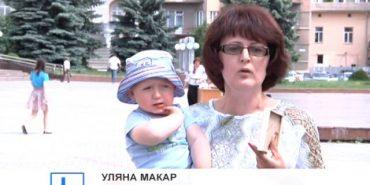 В Івано-Франківську протестували сім'ї контрактників, щоб повернули додому їхнів синів та чоловіків. ВІДЕО